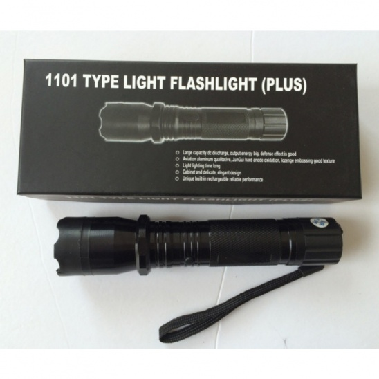 flashlight_1101_9_